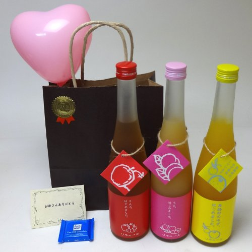 お誕生日 果物梅酒3本セット りんご梅酒 ゆず梅酒 もも梅酒 (福岡県)合計720ml×3本 メッセージカード ハート風船 ミニチョコ付き