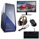 【PCゲームエントリーセット・レジで20%OFF】Dell Inspiron 5680 Core i5 + Acer RG240Ybmiix + ロジクール G213 + G231 + G300Sr
