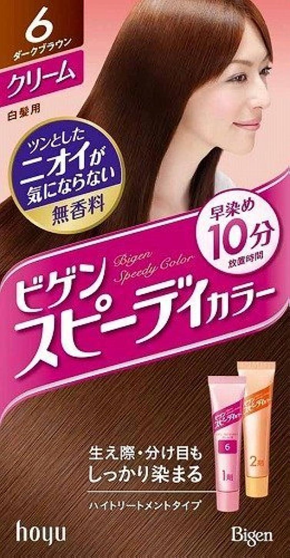 種をまく牛頭痛ホーユー ビゲン スピィーディーカラー クリーム 6 (ダークブラウン) 40g+40g ×6個