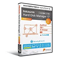 バックアップ コピー パーティション 抹消 ウイルス対策がこれ一本【1台版】パラゴンソフトウェア Paragon Hard Disk Manager 17 Professional + Security Z SAFE ウイルス対策バンドル版