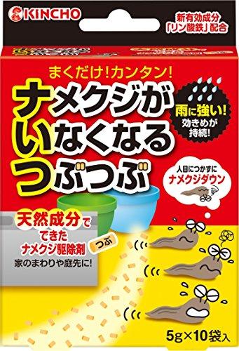 大日本除虫菊『KINCHOナメクジがいなくなるつぶつぶ』