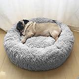 वुडी पालतू बिस्तर 50 सेमी कुत्ते बिस्तर बिल्ली बिस्तर गोल नरम और नरम पालतू जानवर / पिल्लों / पालतू / बिल्ली के लिए डोनट आकार में हल्के भूरे रंग