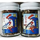 伊豆大島名産 とびうおくさや&青ムロあじ食べ比べ2本セット