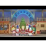しまじろうコンサート おもちゃのくにのクリスマス
