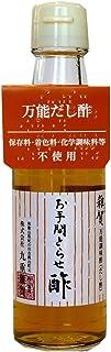 九重雜賀 雑賀 万能調味酢(だし酢) お手間とらせ酢 150ml×4本