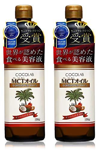 [Monde Selection Award] COCOLAB MCT Oil, Medium Chain Fatty Acid Oil, 100% Purity, Pure Oil, 15.9 oz (450 g) x 2 Packs]