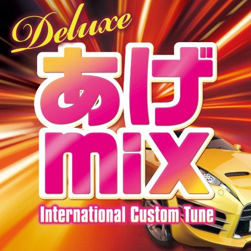 International Custom Tune