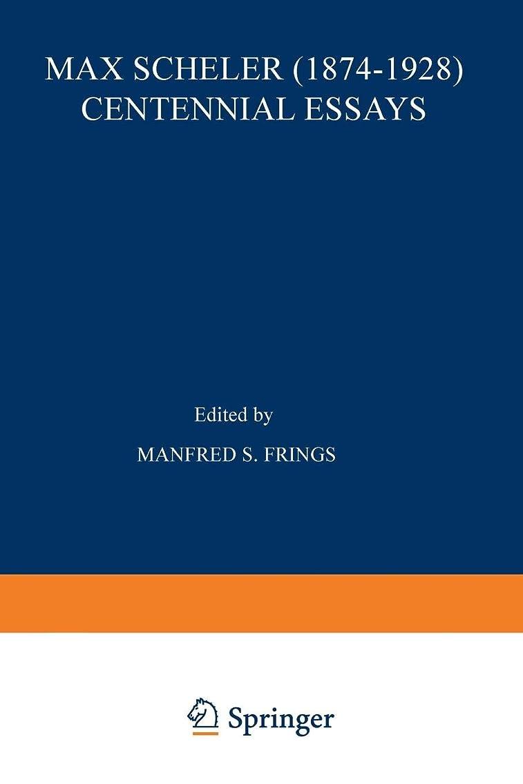 ヘア拷問サイバースペースMax Scheler (1874–1928) Centennial Essays