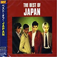 Best of: Japan by Japan (2003-01-28)