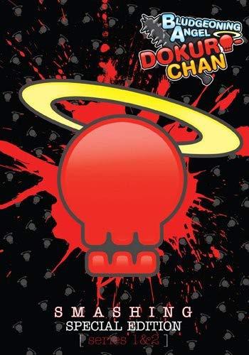 Bludgeoning Angel Dokuro-Chan (2 Dvd) [Edizione: Stati Uniti]