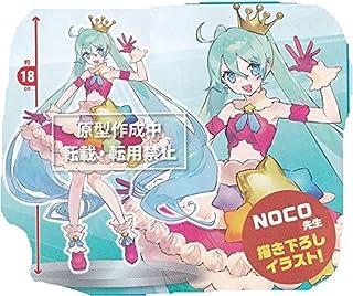 初音ミク バースデーフィギュア 2020Ver.