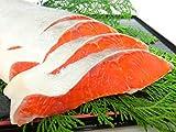 紅鮭 天然 塩紅フィーレ 1枚 甘口 約1kg サイズ 色鮮やかな紅鮭フィレ 業務用 大特価 ・紅鮭・ (900g-1100g)