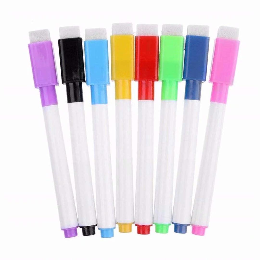 七里の香 磁気ホワイトボードペン消去可能なドライホワイトボードマーカーマグネットは、 イレーザー 学校教育事務用品 8個セット