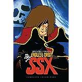 Captain Harlock Endless Orbit Ssx [DVD] [Import]