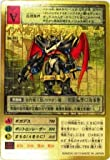デジタルモンスターカードゲーム インペリアルドラモンファイターモード Bo-357 デジモン15thアニバーサリーボックス付属カード (特典付:大会限定バーコードロード画像付)《ギフト》