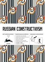 Gift Wrap Book Vol. 76 -Russian Constructivism (Gift & Creative Paper Books)