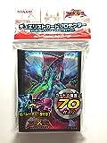 Konami Yu-Gi-Oh Habra Duelist Protector de la Tarjeta No.62 de fotones dragoen Emperador de la Galaxia del Ojo
