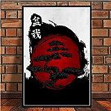 Leinwand Bild,Poster Leinwand Gemälde Drucke Wandbild Dekorative Malerei Japanische Samurai Leinwand Gemälde Moderne Kunstwerke An Den Wänden Bilder Abstract Für Wohnzimmer Dekoration Poster Und