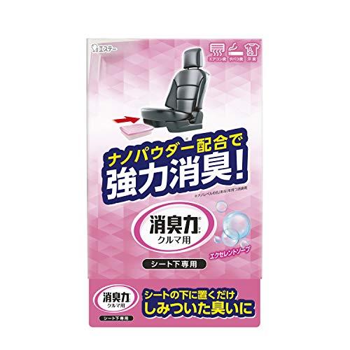 クルマの消臭力 シート下専用 エクセレントソープ 300g