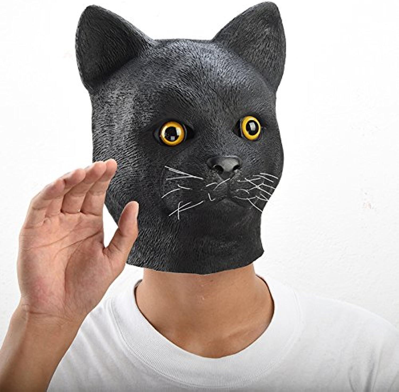 KHFFJ Masken Erwachsene Realistische Tier Latex Maske Halloween Cosplay Requisiten Party Kostüm Spielzeug