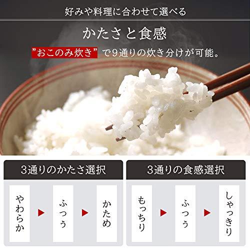 アイリスオーヤマIH炊飯器3合IH式40銘柄炊き分け機能極厚火釜玄米2020年モデルブラックRC-IK30-B