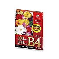 (まとめ買い) アスカ Asmix ラミネートフィルム B4サイズ 静電防止 100枚入 F1027 【×3】