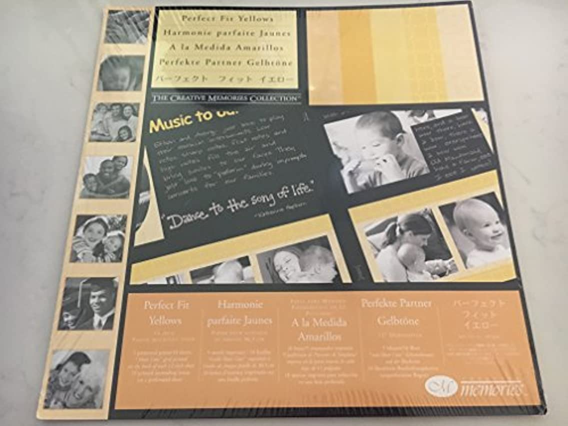 Creative Memories Perfect Fit Yellows Photo Mounting Paper