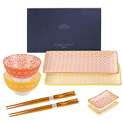 vancasso Serie Natsuki Vajillas de Sushi Japonés 8 Piezas, 2 Platos para Sushi, 2 Cuencos, 2 pequeños Platos de Salsas, 2 Pares de Palillos Madera, con Caja de Regalo, Set de Sushi
