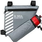 Bolsa para tubo superior de bicicleta, bolsa triangular impermeable para bicicleta, bolsa de sillín Prodrocam (gris)
