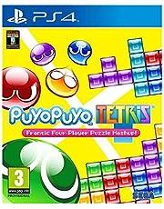لعبة بويو بويو تيتريس من سيجا, فري ريجون - بلاي ستيشن