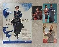 宝塚歌劇 雪組 望海風斗 クリアファイル & ポストカード
