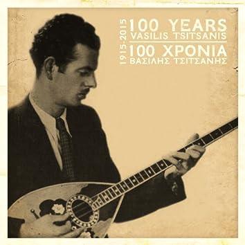 100 Years Vasilis Tsitsanis
