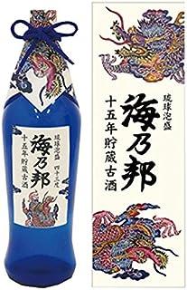 琉球泡盛 海乃邦 15年貯蔵古酒 [ 焼酎 43度 沖縄県 720ml ]