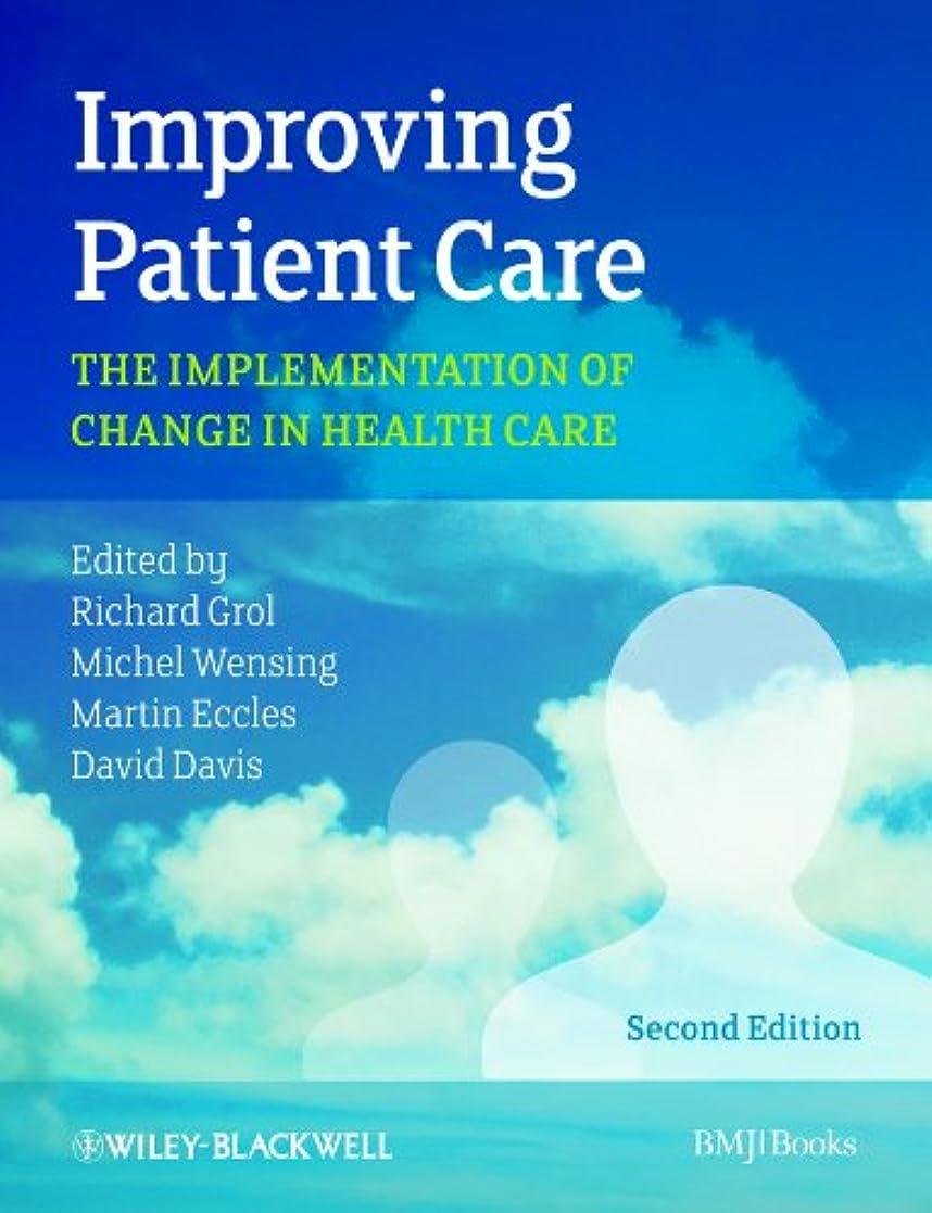 良さ荒れ地眩惑するImproving Patient Care: The Implementation of Change in Health Care