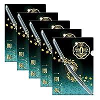 Southern D.S Create(サザン D S クリエイト) 日本の刀剣クリアファイル 一期一振(いちごふひとふり) 5枚セット