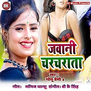 Jawani Char Charata - Single