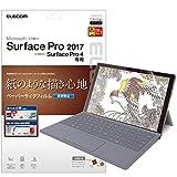 エレコム Surface Pro 4 フィルム 紙のような書き心地 ペーパーライク 上質紙 気泡が目立たなくなるエアーレス加工 反射防止 【日本製】 TB-MSP5FLAPL