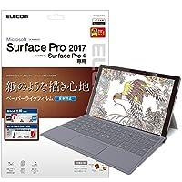 エレコム Surface Pro 6 フィルム ペーパーライク 反射防止 上質紙タイプ TB-MSP5FLAPL