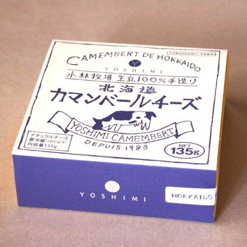 ヨシミ(YOSHIMI)『カマンベールチーズ(gd51)』