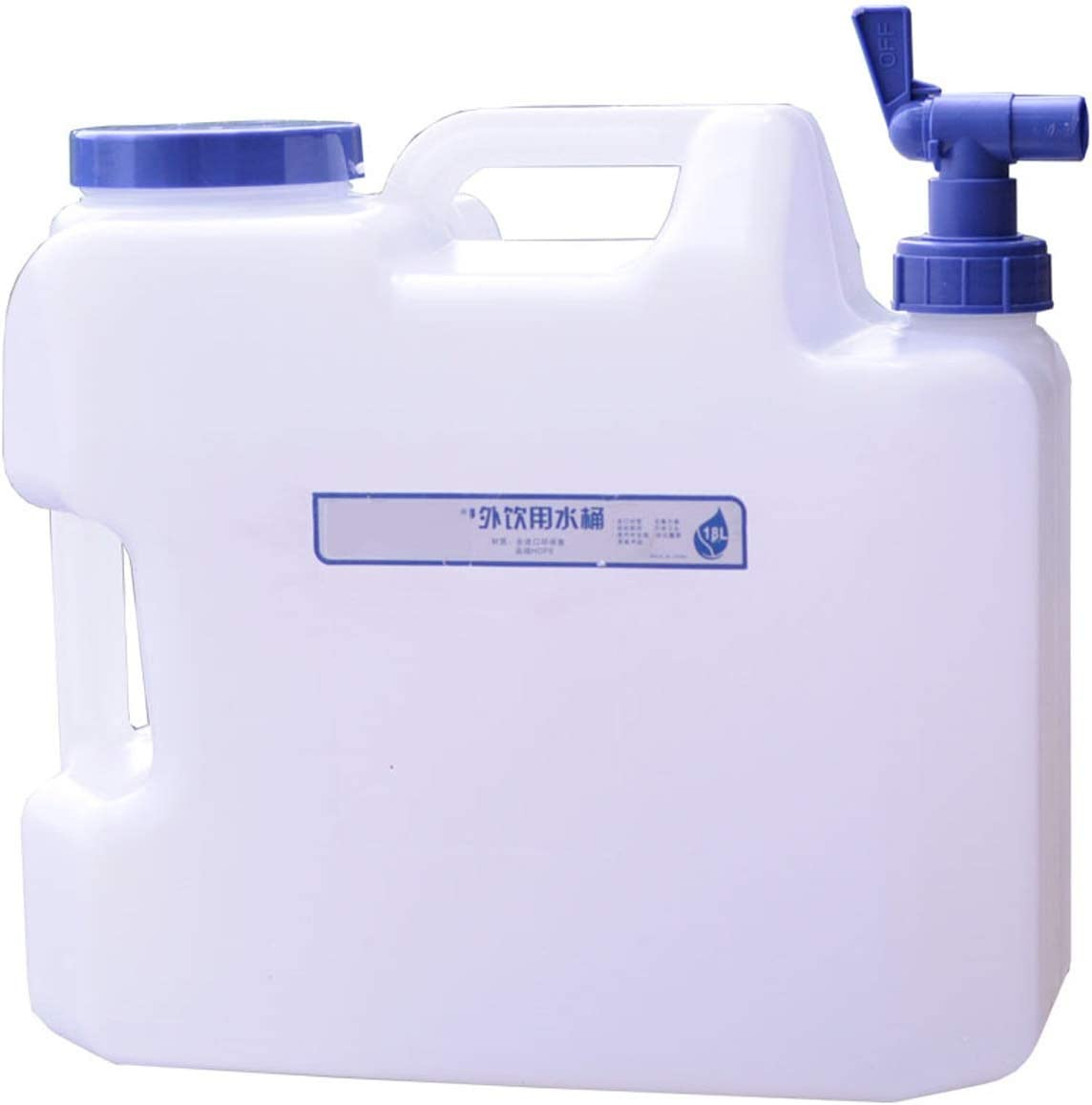 Water Storage Bucket Container With Faucet Bucke Save Financial sales sale money Tap