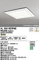 XL501027P4E オーデリック LEDベースライト(LED光源ユニット別梱)(調光器・信号線別売)