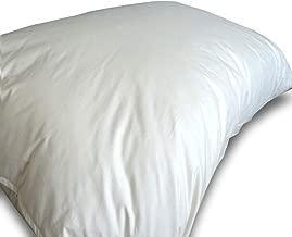 大きな ホテルの枕 クッションにもなる位の大きいサイズ(ホテル ピロー 大 サイズ 枕) 日本製