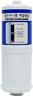 Cartouche filtre ioniseur d'eau pour Alphion, Alkal-Life, AMWater AK-8000