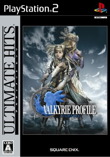 Valkyrie Profile 2: Silmeria (Ultimate Hits) [Japan Import] by Square Enix