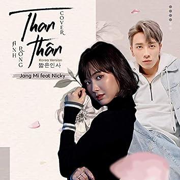 Than Thân (Korean Version)