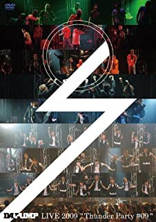 DA PUMP LIVE 2009 THUNDER PARTY NUMBER9 [DVD]