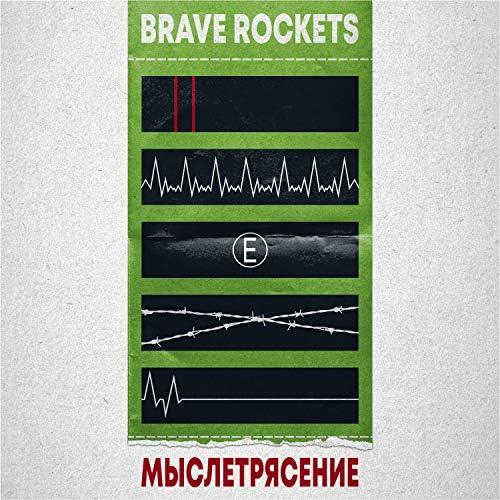 Brave Rockets