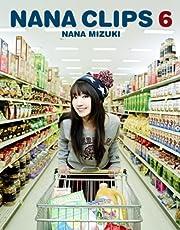 Image of Nana Mizuki   Nana Clips. Brand catalog list of .