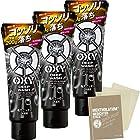 24時まで【タイムセール祭】オキシー (Oxy) ディープウォッシュ 超極小炭スクラブ入り 大容量洗顔料 200g×3個 おまけ付 セット 200gX3個が激安特価!