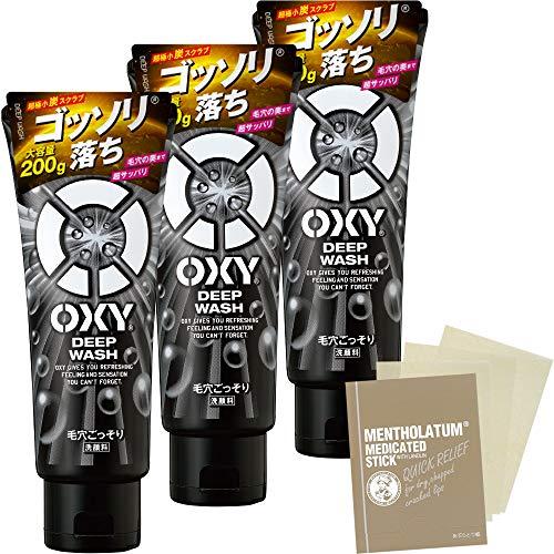 オキシー(Oxy) オキシー (Oxy) ディープウォッシュ 超極小炭スクラブ入り 大容量洗顔料 200g×3個 おまけ付 セット